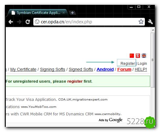 Получение персонального сертификата для нокиа сертификат на тройники гост17376