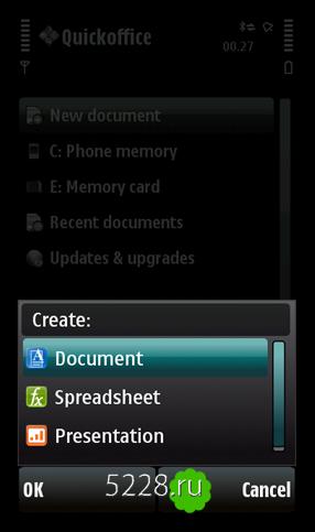 Программу Открытия Sis Файлов На Андроиде