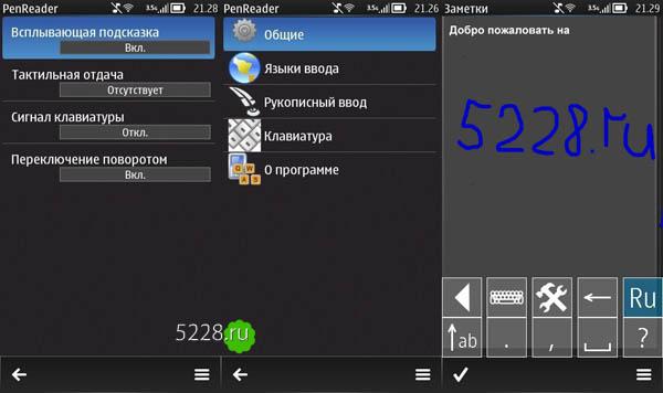 Как Настроить Язык Ввода В Андроид 4